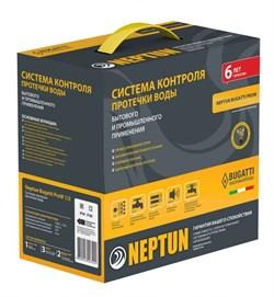 Система защиты от протечек Neptun Bugatti ProW - фото 5594