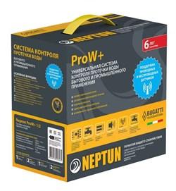 Система защиты от протечек Neptun ProW+ - фото 5598