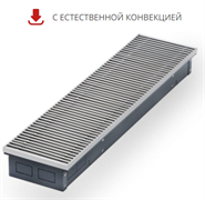 WARMES HAUS Конвектор без вентилятора водяной внутрипольный KWH с решеткой L-1400 мм