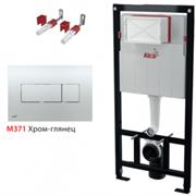 ALCA PLAST Комплект: инсталляция для унитаза с хром кнопкой M371 и с крепежом к стене