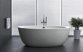 BELBAGNO BB67-1700 Ванна акриловая отдельностоящая