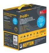 Система защиты от протечек Neptun ProW+